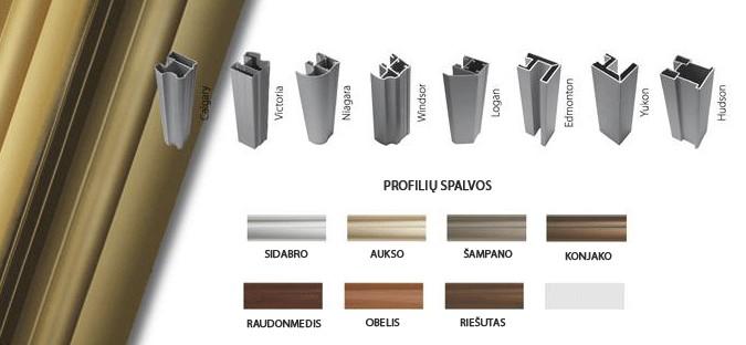 aliuminio-profiliai